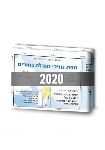 CVFR_2020